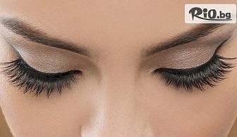 Удължаване и сгъстяване на мигли по избор - косъм по косъм, 2D, 3D, 6D, от Салон за красота Beautique