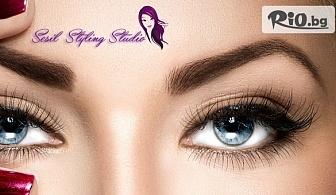 Удължаване и сгъстяване на мигли - 3D или косъм по косъм, от Sesil Styling Studio