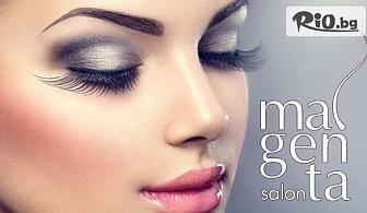 """Удължаване и сгъстяване на мигли от Норка по метода """"косъм по косъм"""", от Salon N 5"""