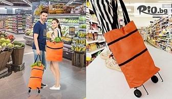 Удобство при пазаруване! Сгъваема пазарска чанта с колела, от Svito Shop