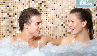Удоволствие и здраве за двама! Тангенторна вана със шуслерови соли и ароматерапия за двама в Холистик СПА!