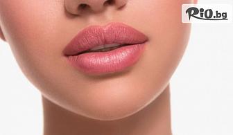 Уголемяване на устни чрез безиглено влагане на 100% хиалуронова киселина с ултразвук, от Козметично студио FACEandBODY SHOP