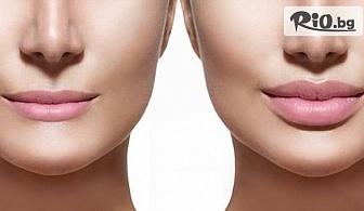 Уголемяване на устни със 100% хиалуронова киселина и ултразвук, от Салон за красота Теди