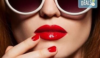 Уголемяване на устни или попълване на бръчки със 100% хиалуронова киселина и ултразвук - 1 или 5 процедури, в салон за красота Женско царство в Центъра или Ст. град!