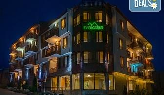 Уикенд в Апартхотел Евъргрийн хотел 3*, Банско! Нощувка със закуска или на база All inclusive Light в апартамент, ползване на отопляем вътрешен басейн - джакузи, външен басейн, сауна и парна баня, безплатно за дете до 11.99г.