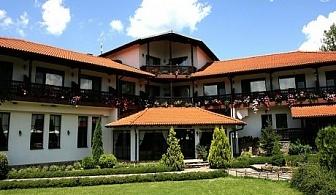 Уикенд в Априлци, Троянския балкан! Две нощувки, две закуски и две вечери в Хотел Сватовете