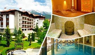 Уикенд в Банско! All Inclusive light + басейн и релакс център в хотел Уинслоу Инфинити