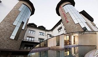 Уикенд в Банско до края на Ноември! Нощувка, закуска, обяд и вечеря + басейн в изцяло реновирания хотел Марая