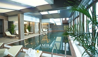 Уикенд в Банско! Нощувка, закуска, вечеря* + басейн от хотел-резиденс Амира*****