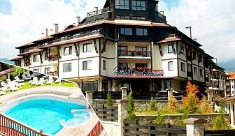 Уикенд в Банско! 2 нощувки на човек със закуски и вечери или на база Аll Inclusive + басейн и релакс пакет в хотел Мария-Антоанета Резиденс****, Банско