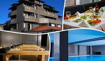 Уикенд в Банско! 2 нощувки със закуски и вечери + басейн и СПА в хотел Ривърсайд****