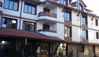 Уикенд в Банско през декември, 2 дни за двама Полупансион с джакузи и сауна от хотел Френдс