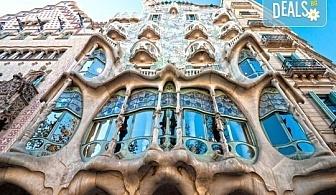 Уикенд в Барселона с полет на WIZZ AIR: 3 нощувки със закуски, самолетен билет, летищни такси и екскурзовод на български език