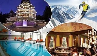 Уикенд в Боровец! Една или две нощувки, закуски и вечери* + басейн и СПА в хотел Феста Уинтър Палас*****