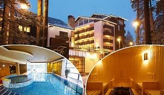 Уикенд в Боровец! 1 или 2 нощувки със закуски и вечери + басейн и СПА в хотел Феста Чамкория****