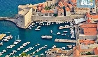 Уикенд в Будва, Черна гора, през септември и октомври! 2 нощувки със закуски, транспорт и възможност за посещение на Котор и Дубровник!