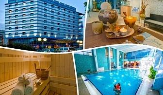 Уикенд в Бургас. 1, 2 или 3 нощувки със закуски + уникален басейн, сауна, парна баня и джакузи в хотел Аква