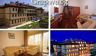 Уикенд или делнична почивка в хотел Хермес***, Банско. Промоции за нощувка, закуска и вечеря на цени от само 24 лв.