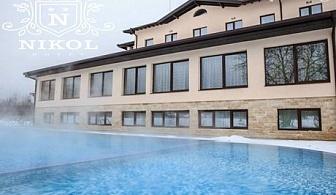 Уикенд в Долна Баня! МИНЕРАЛЕН басейн и СПА + нощувка със закуска за 2, 3 или 4 човека в реновирания хотел Никол
