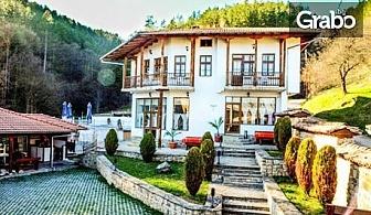 Уикенд за двама в Еленския Балкан! 2 нощувки със закуски и 1 вечеря