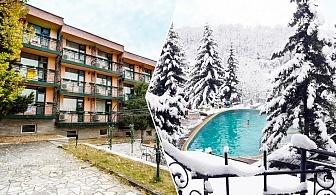 Уикенд за ДВАМА до Костенец! Нощувка на база All inclusive light + басейн с гореща минерална вода и сауна в хотел Виталис, к.к. Пчелински бани