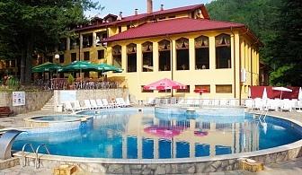 Уикенд за ДВАМА през Септември в хотел Балкан, с. Чифлик! 2 нощувки със закуски + минерален басейн и релакс зона