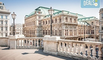 Уикенд екскурзия до аристократична Виена! 3 нощувки със закуски, самолетен билет, летищни такси и водач от София Тур!