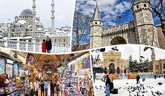 Уикенд екскурзия до Истанбул! 2 нощувки на човек със закуски + транспорт от Русе, В.Търново, Казанлък и Стара Загора от Караджъ Турс