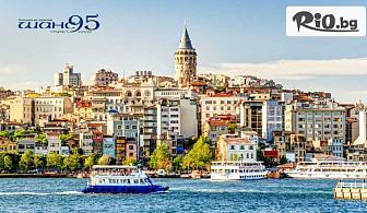 Уикенд екскурзия до Истанбул + посещение на Одрин! 2 нощувки със закуски + автобусен транспорт + водач, от Шанс 95 Травел