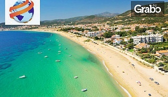 Уикенд екскурзия до Кавала! Нощувка със закуска, плюс транспорт и посещение на плаж Амолофи и Неа Ираклица