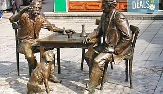 Уикенд екскурзия до Ниш и Пирот на дата по избор, с Дениз Травел! 1 нощувка със закуска и вечеря с жива музика и напитки, транспорт