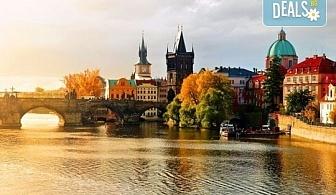 Уикенд екскурзия в Прага и Бърно през септември и октомври с Караджъ Турс! 2 нощувки със закуски в хотел 2/3* и транспорт!