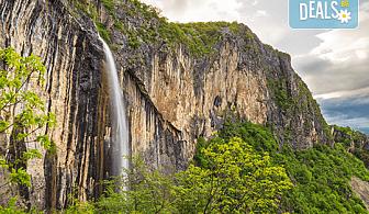 Уикенд екскурзия през юни из Врачанския Балкан! 1 нощувка, транспорт, планински водач, посещение на водопад Врачанска Скакля и пещерата Леденика!