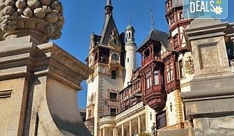 Уикенд екскурзия до Румъния със Запрянов Травел през май или юни! 2 нощувки със закуски в хотел 2/3* в Синая, транспорт и програма в Букурещ!