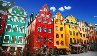 Уикенд екскурзия до Стокхолм и Хелзинки! 1 нощувка със закуска в хотел 3* и 2 нощувки със закуски на круизен кораб, самолетен билет и ръчен багаж!