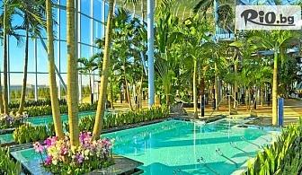 Уикенд екскурзия - Тропически СПА релакс в Терме + Букурещ и Двореца Могошоая! Нощувка със закуска + транспорт, от Луксъри Травел