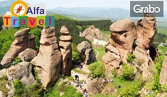Уикенд екскурзия до Вършец, Белоградчик и пещерите Леденика и Магурата! 2 нощувки със закуски, плюс транспорт