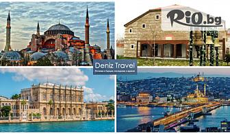 Уикенд ексурзия до Истанбул! 2 нощувки със закуски, транспорт с всички такси + БОНУС: посещение на Одрин и църквата Св.Св. Константин и Елена, от Дениз Tравел
