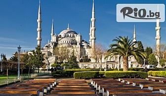 Уикенд ексурзия до Истанбул! 2 нощувки, закуски, автобусен транспорт + БОНУС: посещение на църквата Св.Св. Константин и Елена в Одрин, от Дениз Tравел