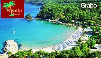 Уикенд в Гърция! Нощувка със закуска в Кавала, плюс транспорт