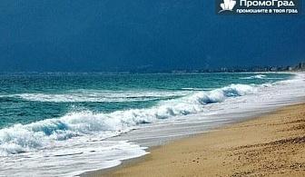 Уикенд в Гърция - плаж в слънчева Аспровалта (2 дни/1 нощувки) с Еко Тур за 109 лв.