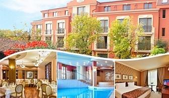 Уикенд в  Хисаря! 2 нощувки на човек със закуски + басейн с минерална вода и релакс център в хотел клуб Централ ****