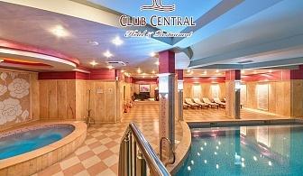 Уикенд в Хисаря! 1 или 2 нощувки за двама със закуска + басейн с минерална вода и релакс център в хотел клуб Централ****