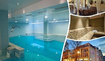 Уикенд в Хисаря! 2 нощувки със закуски + МИНЕРАЛЕН басейн  и релакс пакет в хотел Си Комфорт