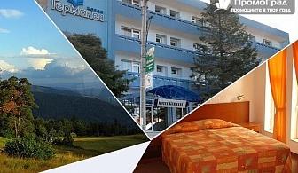 Уикенд в хотел Германея, Сапарева баня. 2 нощувки със закуски и вечери за 2-ма + СПА и 2 басейна с мин. вода за 180 лв