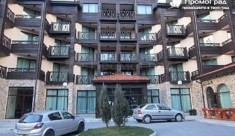 Уикенд в хотел Магнолия, Паничище. 2 нощувки със закуски и вечери + СПА за двама за 156 лв.