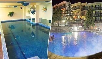 Уикенд в хотел Виталис, Пчелински бани, до Костенец! Нощувка на човек на база All inclusive light + външен и вътрешен басейн с гореща минерална вода и сауна