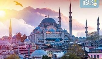 Уикенд в Истанбул на дати по избор с Дениз Травел! 2 нощувки със закуски в хотел 3*, транспорт и бонус програма