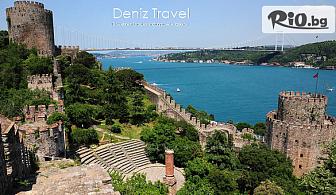 Уикенд в Истанбул през Май! 2 нощувки със закуски в хотел 3* + автобусен транспорт и БОНУС: Панорамна и пешеходна обиколка, и посещение на Мол Форум Истанбул, от Дениз Травел
