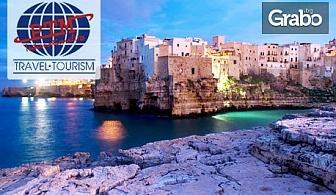 Уикенд в Италия! 3 нощувки със закуски в хотел 3* в Бари, плюс самолетен билет
